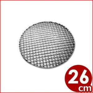MM 太線 丸焼網 26cm 18-8ステンレス網 取替え 予備 バーベキュー 焼肉|cookwares
