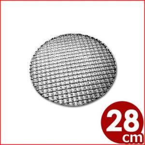 MM 太線 丸焼網 28cm 18-8ステンレス網 取替え 予備 バーベキュー 焼肉|cookwares