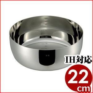 玉虎堂 ステンレス製矢床(ヤットコ)鍋22cm IH対応 洗いやすい 収納しやすい かさばらない|cookwares