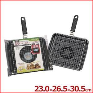 焼亭庵 グリル網用水受け皿 クロスタイプ SI-2 焼き網 アタッチメント 焼き魚|cookwares