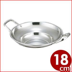 もつ鍋用鍋 ステンレス製 寄せ鍋 18cm 鍋のみ(蓋なし)...