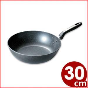 MTI 超軽量 頑丈いため鍋 30cm 3層マーブルコーティング 一般家庭用アルミフライパン アルミ 3層コーティング 炒め物 深い 深型 cookwares