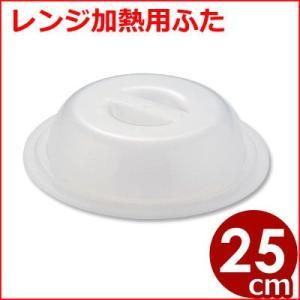 千羽鶴 電子レンジ温め用フードカバー ラップいらず 深型 特大 Φ25.2×5cm NO.1511 エコ ゴミが出ない 繰り返し使える|cookwares