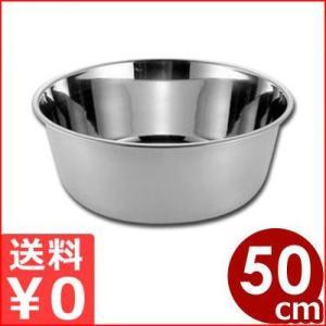 ステンレス料理桶 50cm 28リットル 18-8ステンレス製 ボウル たらい 大型 大きい 大量|cookwares