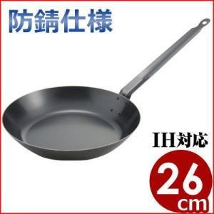 MT ブルーイング鉄フライパン 26cm IH対応 油が馴染みやすい cookwares