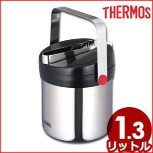 サーモス 真空断熱アイスペール 1.3リットル JIN1300 氷入れ 氷 断熱構造 容器 お酒 ドリンク ジュース 飲み物 長持ち 結露しにくい|cookwares