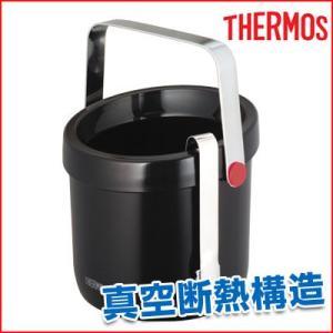 サーモス 二重アイスペール TPE-1300 1.3リットル 断熱構造 氷入れ 氷バケツ 断熱二重構造で結露しにくい トング付|cookwares