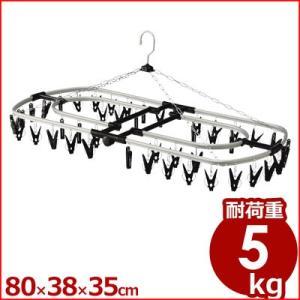 ピンチハンガー アルミ 角ハンガー44 Black 洗濯干し 洗濯物 丈夫 金属製 《メーカー取寄 返品不可》|cookwares