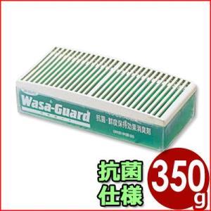抗菌消臭剤 業務用冷蔵室用 ワサガード 350g ワサビエキ...