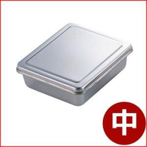 弁当箱 中サイズ 蓋つき 18-8ステンレス製 ご飯のみなら約1合入ります ランチボックス シンプル 角型 レトロ 金属製 cookwares