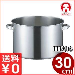 仔犬印 19-0ステンレス IH半寸胴鍋 30cm(※蓋なし)13.8リットル IH対応 業務用 ずんどう鍋 高級ステンレス使用 シチュー鍋 本間製作所|cookwares