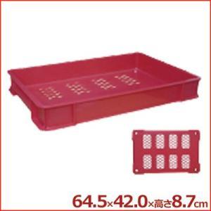 D-7 パン箱 ポリプロピレン製 浅型 645×420×H87mm レッド バット 番重 運搬容器 一時保管容器 通い箱 通用箱 《メーカー取寄 返品不可》|cookwares
