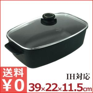 バイオタン IH対応キャセロールS 39x22x11.5cm GSTSSP17800 ガストロラックス BIOTAN アルミキャスト鍋 《メーカー取寄 返品不可》 cookwares