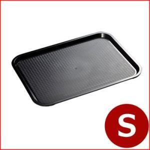 お盆 SNXファーストフードトレー S 35×27cm ブラック81140K バイキング・ビュッフェ用トレイ プラスチック製お盆 シンプルデザインでリーズナブル cookwares