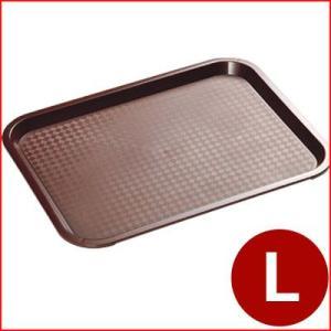 お盆 SNXファーストフードトレー L 45.5×35.5cm ブラウン81340C バイキング・ビュッフェ用トレイ プラスチック製お盆 シンプルデザインでリーズナブル cookwares