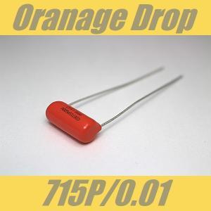 オレンジドロップ・コンデンサー Orange Drop 715P 0.01μF Sprague SB...