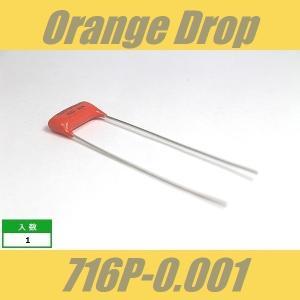 オレンジドロップ・コンデンサー Orange Drop 716P 0.001μF Sprague S...