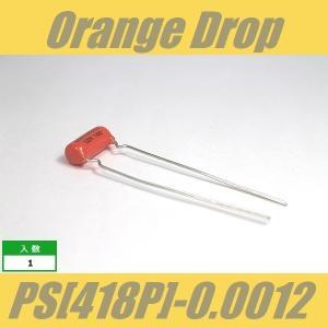 オレンジドロップ・コンデンサー Orange Drop TYPE PS 418P 0.0012μF ...
