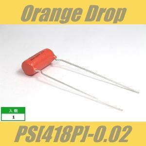 オレンジドロップ・コンデンサー Orange Drop TYPE PS 418P 0.020μF S...