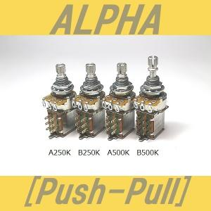 ALPHA スイッチポット プッシュプル ミリ PUSH-PULL  A250K B250K A50...