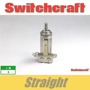 スイッチクラフト トグルスイッチ 縦型 switchcraft