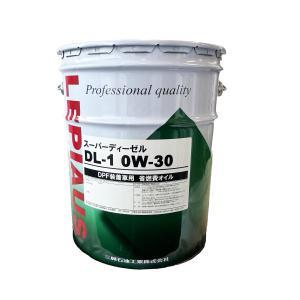 レピアス スーパー ディーゼル DL-1 20L 0W-30 省燃費 エンジンオイル 個人宅不可 0W30 DL1|cool-japan