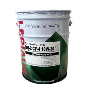 レピアス エンジンオイル 20L スーパーディーゼル DH-2 CF-4 10W30  三興石油製 DPF 対応|cool-japan