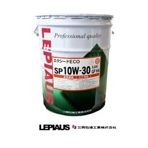 エクシード ECO 20L 10W-30 SP GF-6A エンジンオイル 全合成油 CF対応 三興石油製|cool-japan