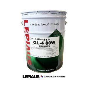 レピアス ファーム ギア オイル M80B 相当 GL-4 80W 20リッター 三興石油製 トラクター コンバイン 農機用|cool-japan