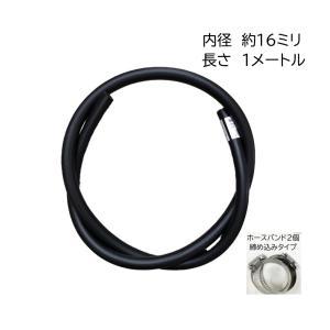 ヒーター ホース 15.9 4.0 1M バンド 2個付 大野ゴム ストレート 旧車 自動車 16mm 16ミリ|cool-japan