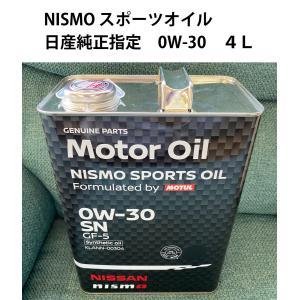 日産純正 指定 NISMO ニスモ スポーツ オイル FORMULATED BY MOTUL KLANN-00304 4リットル OW-30 0W30 高性能オイル|cool-japan
