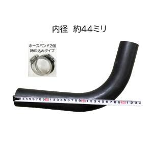 ラジエーター ホース L型 44 ホースバンド 2個付 大野ゴム 旧車 自動車 汎用|cool-japan