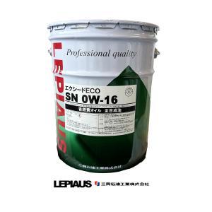 [法人様宛のみ] レピアス 省燃費 全合成油 エンジン オイル 個人宅不可 20L 超低粘度 0W16 SN|cool-japan