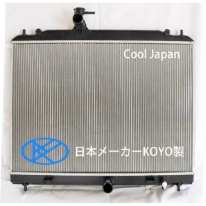日産 セレナ NC25 C25 CC25 CNC25 AT CVT用 ラジエーター 社外新品 日本メ...