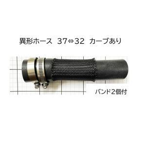 ラジエーター ウォーター ヒーター バイパス ホース 1本 バンド2個 内径 37 から 32 異形ホース 変換 パイプ径 違い|cool-japan