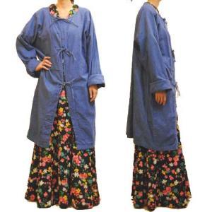 【オリジナルリメイク】ミリタリー物リメイク◆手染めネル素材◆ブルーの2wayロングジャケット◆|cool-klothes