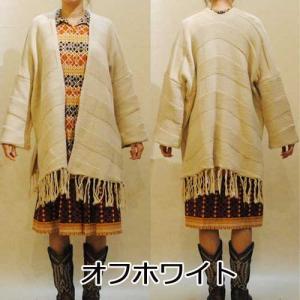 フリーサイズ【オリジナルセレクト商品】ビッグシルエット◆フリンジ◆カーディガン|cool-klothes
