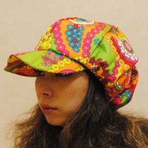フリーサイズ【アメリカ製】カラフルなヴィンテージ布の手作りキャスケット|cool-klothes