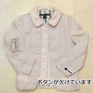 S〜Lサイズ【アメリカ製古着】「MARC JACOBS」コットンジャカード織コンビ素材◆ジャケット【中古】|cool-klothes