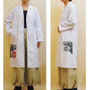 S〜XLサイズ【文化屋雑貨店×Coolklothesコラボレーション】白衣のオリジナルリメイク◆象さんの転写プリント◆ジャケット|cool-klothes