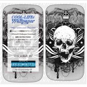 Galaxy S3 ギャラクシーエス3 SC-06D スキン,シール,カバー a skull_bb|cool-lifes