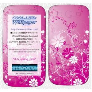 Galaxy S3 ギャラクシーエス3 SC-06D スキン,シール,カバー spring_pink|cool-lifes