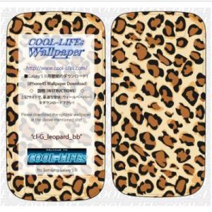 Galaxy S3 ギャラクシーエス3 SC-06D スキン,シール,カバー leopard_bb|cool-lifes