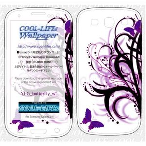 Galaxy S3 ギャラクシーエス3 SC-06D スキン,シール,カバー butterfly_w|cool-lifes