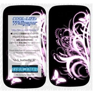 Galaxy S3 ギャラクシーエス3 SC-06D スキン,シール,カバー butterfly_b|cool-lifes