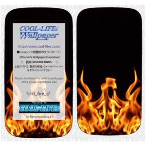 Galaxy S3 ギャラクシーエス3 SC-06D スキン,シール,カバー fire_a|cool-lifes