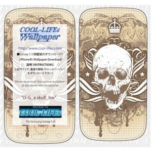 Galaxy S3 ギャラクシーエス3 SC-06D スキン,シール,カバー a skull_bw|cool-lifes