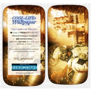 Galaxy S3 ギャラクシーエス3 SC-06D スキン,シール,カバー adventure|cool-lifes