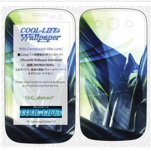 Galaxy S3 ギャラクシーエス3 SC-06D スキン,シール,カバー abstract|cool-lifes