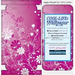 iPhone アイホン アイフォン 5 スキン シール  カバー COOL-LIFEsデザイン日本製 spring_pink|cool-lifes